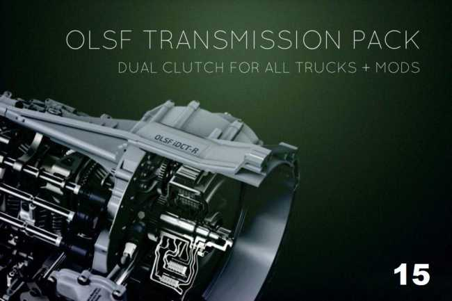 dual-clutch-transmission-pack-15-for-all-trucks-by-olsf-1-36-x_1