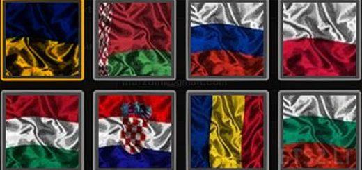 east-european-logos-ets-1-36_1