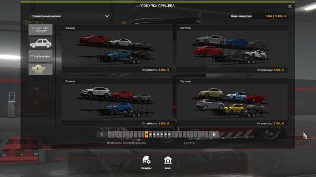 purchasable-car-transporter-trailer_1