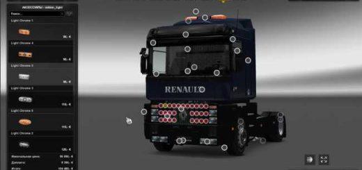 renault-ae-magnum-1990-1-36-v02-11-19_1