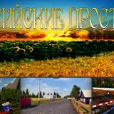 rusmap-russian-open-spaces-road-connection-3-0_0_CSEA0.jpg