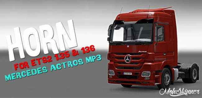 1-36-mohskinner-sound-horn-for-mercedes-actros-2009-1-35_1