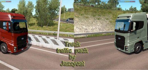 1575623872_truck38_new_A9R0F.jpg