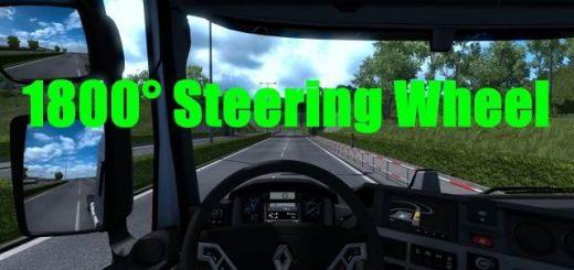 1800-steering-wheel-1-0_1
