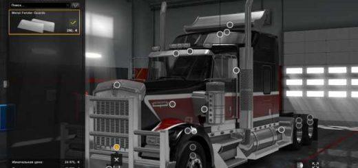 ats-truck-pack-1-35_1
