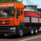 chinese-truck-liuqi-balong-5071-2-0_1