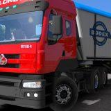 chinese-truck-liuqi-balong-5071-2-0_2_DWDZ8.jpg