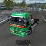 isuzunewgiga1-36-japan-1-1_3