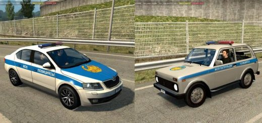 police-cars-for-maps-the-great-steppe-and-the-road-to-the-aral-1-35_2_7273.jpg