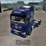 truck-mod-cc-u520-for-1-36-2-0_2