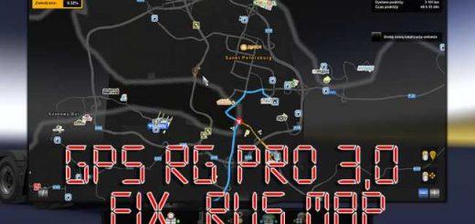 gps-rg-pro-3-0-fix-rus-map_1