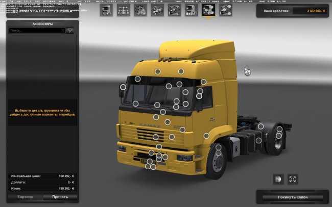 kamaz-5360-53602-5480-6460-73-mtg-v3-0-trailers-addon-v1-36_1