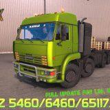kamaz-5460646065201651174326652216350_0_R2R2.jpg