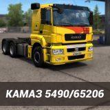 kamaz-5490-neo65206-1-36_0_S83A.jpg