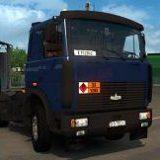 maz-5432-6422-1-36-6-0_1_Z9CF.jpg
