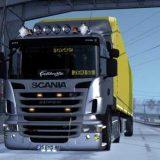 scania-g420-v4r20-update-1-36_1