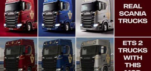 scania-s-v8-50th-anniversary-limited-edition-skin-1-0_1