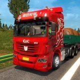 truck-mod-cc-u520-for-1-36-2-0_3_82EQ7.jpg