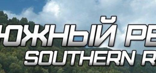 Southern-Region-Map-Crash-Fix_0975V.jpg