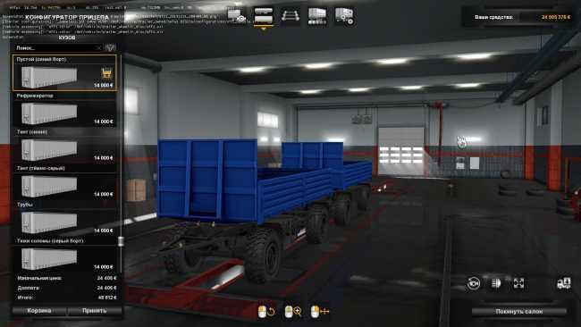 nefaz-trailers-8332-for-kamaz-546064606520165117432665221-1-36_2