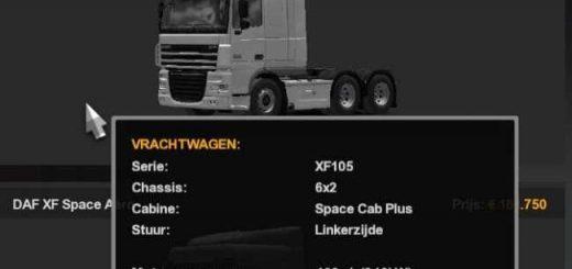 10-000l-fuel-tank-for-all-scs-daf-trucks-1-36-x_1