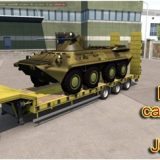 1583138548_military41_new_EVW17.jpg