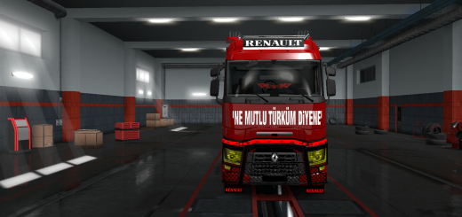ets2_20200312_001656_00_RS04.png