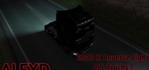 alexd-5500k-reverse-light-v-1-5_1