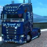scania-s750-multiplayer-1-36_1