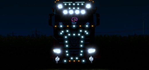scania-s750-multiplayer-1-36_4_77Z0Q.jpg