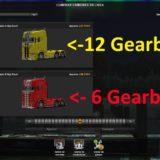 scania-v8-racing-for-multiplayer-1-0_5_VXRX2.jpg