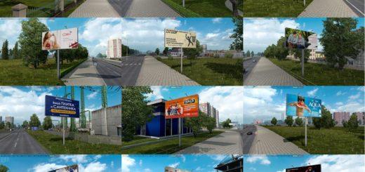 fix-for-rusmap-v2-1-billboards_1_C94A.jpg