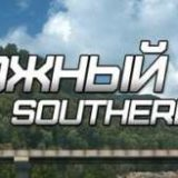 fixes-for-southern-region-1-37_1