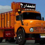 iranian-mercedes-benz-1924_2_DX9X.jpg