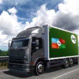 isuzu-npr-truck-1-37_1