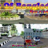 map-of-bangladesh-v2-0-1-36-1-37_1