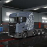 next-generation-scania-p-g-r-s-v-2-1-fixed-1-37_1