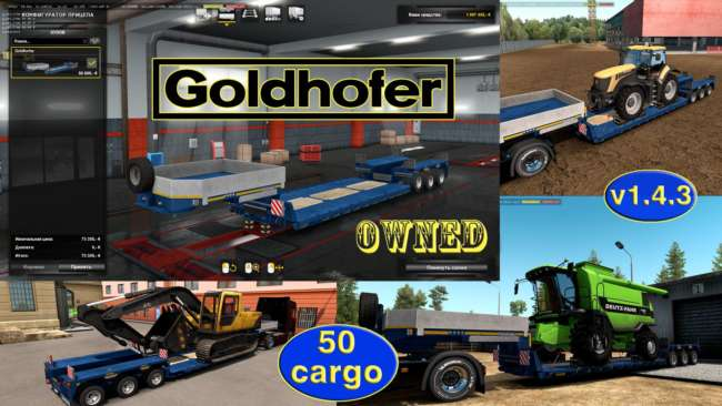ownable-overweight-trailer-goldhofer-v1-4-3_1