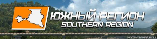 project-southern-region-8-0-beta-ets2-1-37-x-ets2-1-37-x_1