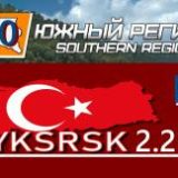 yksrsk-map-and-southern-region-road-connection-2-0_1