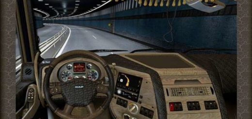 crocodile-leather-daf-xf-105-interior-1-3_1