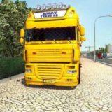 daf-xf-105-nordic-trans-ab-1-37_1