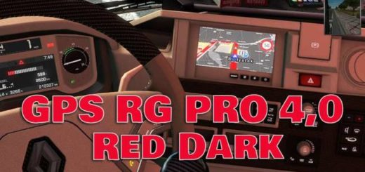 gps-rg-pro-red-dark-4-0_1