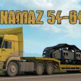 kamaz-54-64-65-interior-v1-1-1-38-x_1