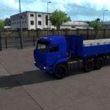 nefaz-9334-trailer-v2-0_1