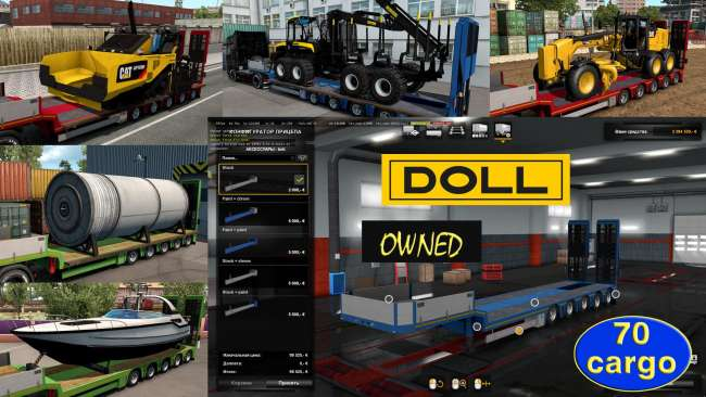 ownable-overweight-trailer-doll-panther-v1-4-4_1