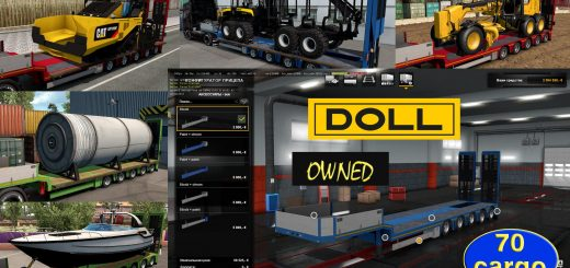 ownable-overweight-trailer-doll-panther-v1-4-4_1_40696.jpg