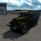 zil-157-v1-4-fixed-1-37-1-38_1