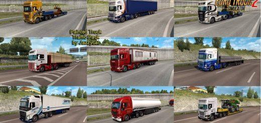 1594185443_p_track107_new_D7390.jpg
