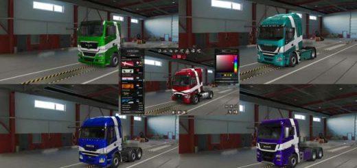 danish-paint-job-coloreable-mp-sp-multiplayer-truckersmp_1